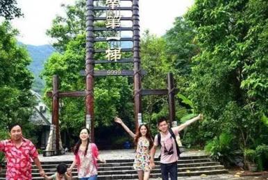 (每周末及大假期)增城登天南第一梯、观白水寨瀑布一天游