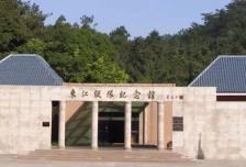 【惠州】HAKKA客家农场、罗浮山东江纵队纪念馆一天游
