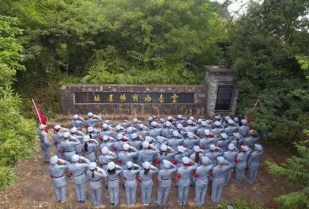 从化《云台山战斗遗址》、流溪河国家森林公园1天游