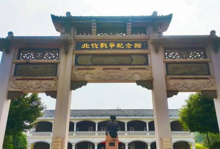 韶关北伐战争纪念馆、风采楼、丹霞山 2天